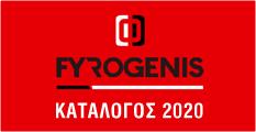 Δείτε εδώ τον κατάλογο Fyrogenis